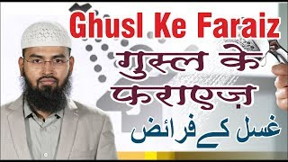 Ghusl - Bathing Ke Faraiz By Adv. Faiz Syed