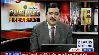 19th July 2018 TV5 News Business Breakfast