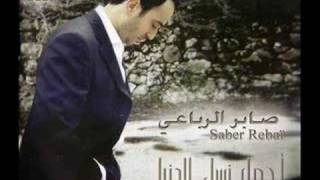 Saber Al Robai - Meziana