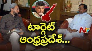 చంద్రుడు ఏపీకి వస్తున్నా... | Chandrudu I'm Coming To Andhra Pradesh - Asaduddin Owaisi | NTV
