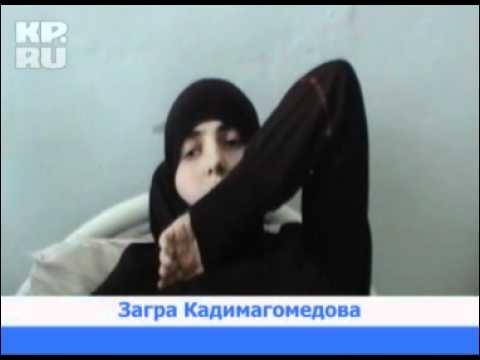 Разговор со смертницей, готовящейся к теракту в Москве