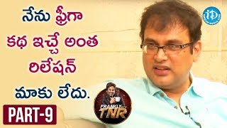 Vakkantham Vamsi Exclusive Interview Part#9 | Frankly With TNR | Talking Movies With iDream