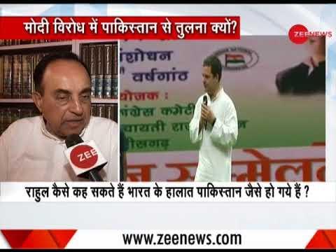 Subramanian Swamy reaction on Rahul Gandhi's Pakistan statement