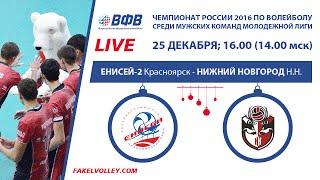Енисей-2 : Нижний Новгород-2