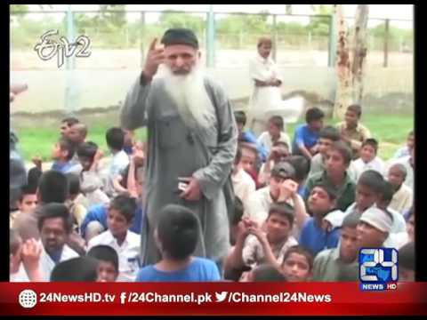 24 Report : Story of Edhi and Edhi homes