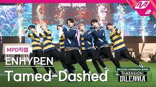 Download lagu [MPD직캠] 엔하이픈 직캠 8K 'Tamed-Dashed' (ENHYPEN FanCam) | @ENHYPEN COMEBACKSHOW 'DIMENSION : DILEMMA'