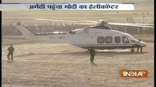LIVE Visuals: Narendra Modi Lands Amethi