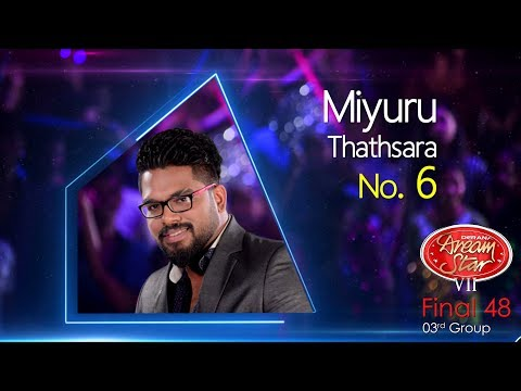 Dream Star Season 7 | Final 48 ( 03rd Group ) Miyuru Thathsara ( 17-06-2017 )