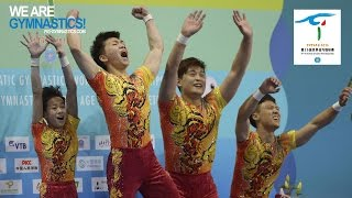 HIGHLIGHTS - 2016 Acrobatic Worlds, Putian (CHN) – Men's Groups - We are Gymnastics!
