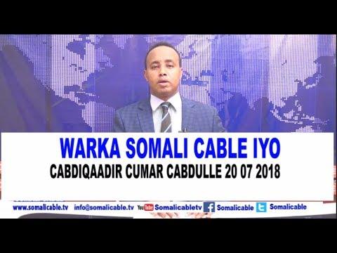 WARARKA SOMALI CABLE CABDULQAADIR CUMAR CABDULLE 20 07 2018 thumbnail