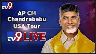 AP CM Chandrababu America Tour || LIVE