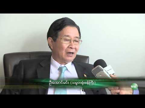 Interview with President's Office Minister U Aung Min