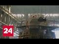 Северная верфь Специальный репортаж Артема Потемина mp3