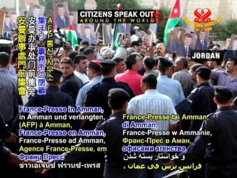 Citizens speak out - 16 June 2011
