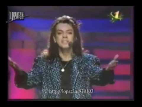 Филипп Киркоров — Единственная моя (Песня года 1997)