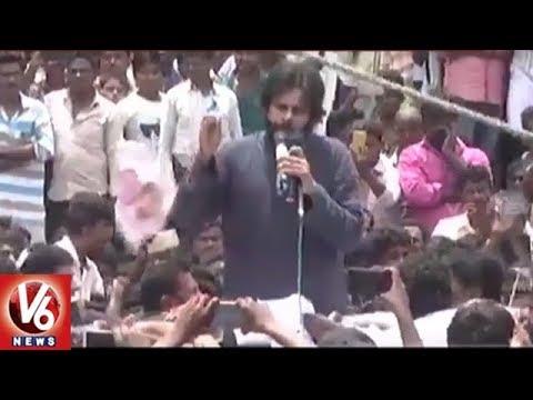 Kurnool Quarry Blast : Pawan Kalyan Visits Victims, Slams AP CM Chandrababu Naidu | V6 News