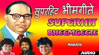 SUPERHIT BHEEM GEETE MARATHI BY ANAND, MILIND, ADARSH SHINDE I FULL AUDIO SONGS JUKE BOX