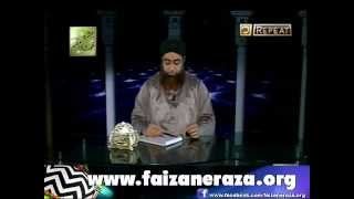 Ahkam-e-shariat 6 March 2012 - (wazu K Masail)......by Mufti Akmal, Ahkam e Shariat, Qtv