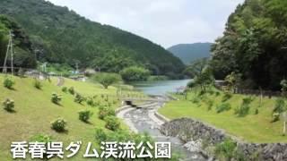 YOUKOSO TAGAWA!  ようこそ、田川へ。