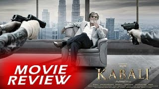 Rajinikanth's 'Kabali' - Full Movie Review in Hindi | New Hindi Movies Reviews 2016