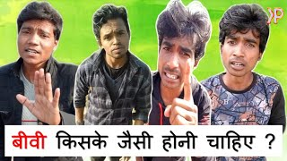 PRINCE KUMAR COMEDY | HINDI COMEDY | PRIKISU - 97 | VIGO VIDEO