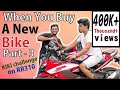 When you Buy a New Bike - Part 3 | Apache RR 310 - DAbbing DAbang