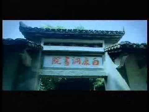 江西九江旅游 Travel China Tours Jiangxi Jiujiang
