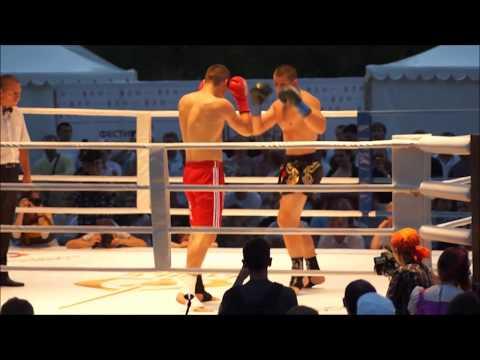 Бой за звание Чемпиона мира по кикбоксингу