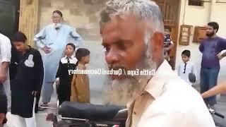 Funny Cow Qurbani ,Bakra Eid Qurbani video 2016,Funny Eid Videos   YouTube