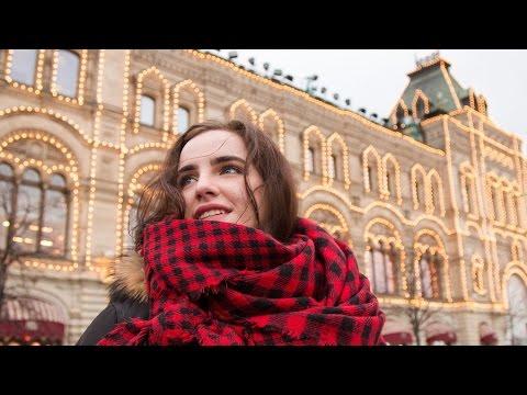 Я, Москва, Красная площадь и музыка | Dashashaf