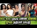 Big Boss | Bigg boss Tamil Episode 3 Today | Latest Tamil Cinema News Live Today |Kollywood Hot News