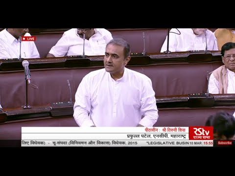Sh. Praful Patel's comments on The Real Estate (Regulation and Development) Bill, 2015