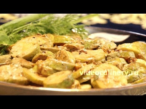 Кабачки в сметанном соусе - Рецепт Бабушки Эммы