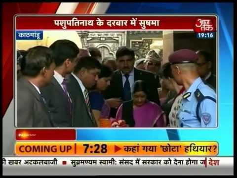 India 360: Sushma Swaraj Visits Pashupati Temple in Kathmandu