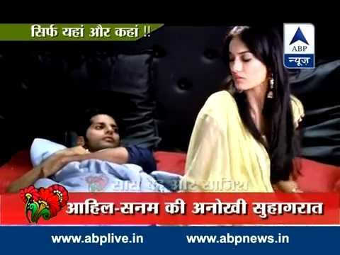 Aahil And Sanam Fighting For Blanket On Suhagrat! video