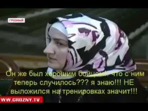 Рамзан Кадыров отчитывает спортсменов
