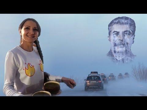 Сталинская дорога-призрак на Крайнем Севере