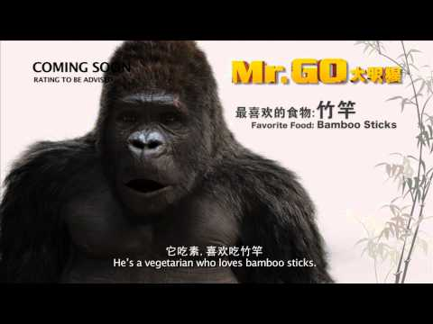MR GO 大明猩 Character Trailer - Opens 25 July