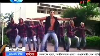bangla movie song.ontore acho tumi
