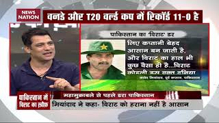 Stadium: A throwback at India-Pakistan World Cup faceoffs