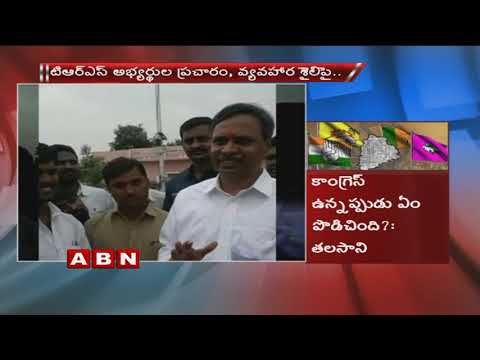 Telangana Assembly Elections | CM KCR Likely To Change 20 Party Candidate Names | ABN Telugu