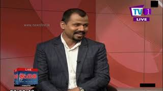 Maayima TV1 09th August 2019