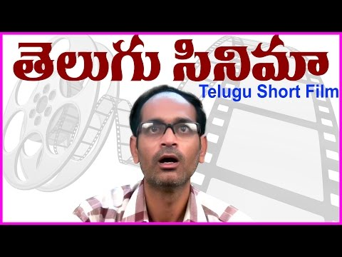 Telugu Cinema - Telugu Short Film - 2014 - Comedy Movie