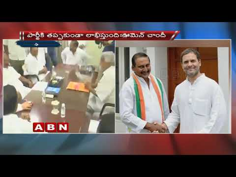 Former Andhra CM Kiran Kumar Reddy rejoins Congress