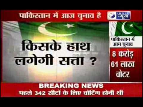 Bomb blasts cast shadow over Pakistan's election