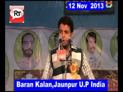 Gujrat Ke Qatil Ko Saza Ku Nahi Milti Poetry By Asif Akhtar Baran Kalan Jaunpur Mushaira video