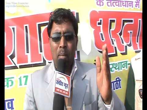Rashtriya Janhit News   nishad parishad 1   Dinesh Kumar