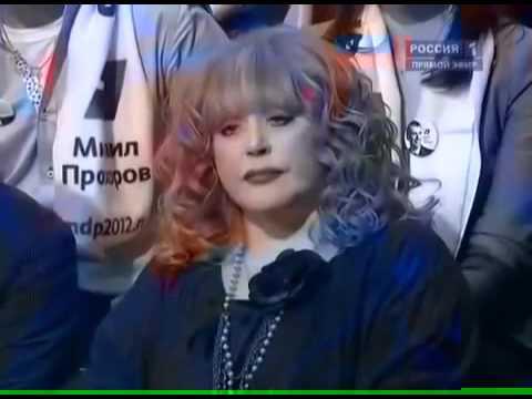 Жириновский опустил Пугачеву