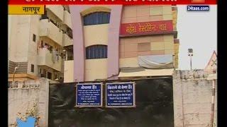 Nagpur | Bar On Sale | After SC Ban Bar On Highway