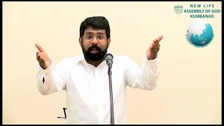 The Gospel of Matthew: Overview (Malayalam) || Pr. Joe Thomas